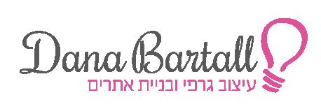 דנה בר-טל - מעצבת גרפית